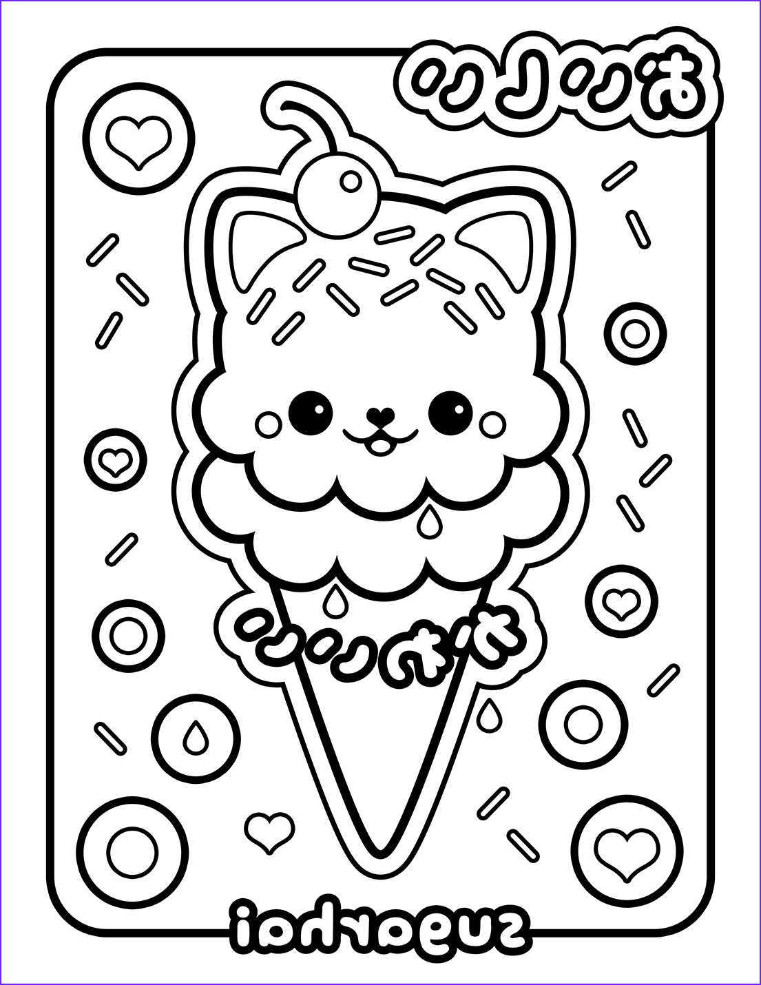 Icecream Cone Coloring Pages Elegant Gallery Free Printable Ice Cream Coloring Pages for Kids