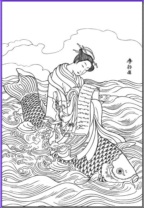 Japanese Coloring Pages Cool Photos Japanese Coloring Books for Adults Cleverpedia