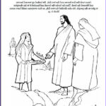 Jesus Feeds 5000 Coloring Pages Unique Photos Pin By Kids Corner