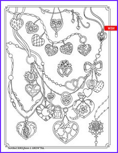 Jewelry Coloring Pages Awesome Photos Printable Coloring Page by Dover Publications Art Nouveau