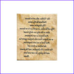 Lord's Prayer Coloring Page Inspirational Images Lord S Prayer Mounted Rubber Stamp Christian Religious