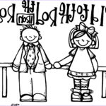 Mormon Coloring Pages New Image Melonheadz Lds Illustrating Hold To The Rod