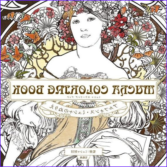 mucha coloring book for adult coloring