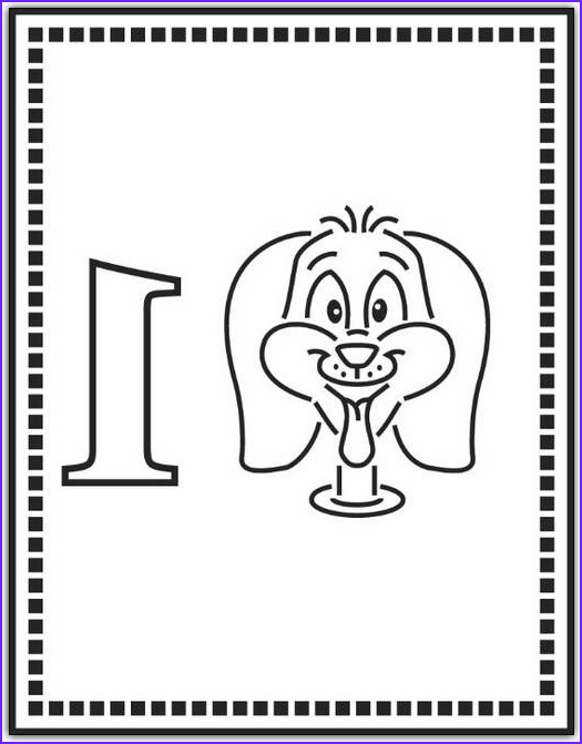 Number 1 Coloring Page Awesome Images Free Coloring Pages Printable Fun Number E Coloring Pages