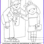 Obedience Coloring Page New Photos 28 I Can Be Obe Nt Coloring Page
