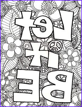 Printable Adult Coloring Pages Pdf Beautiful Photos Adult Coloring Page Adult Coloring Pages