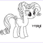 Rarity Coloring Page Awesome Photography Rarity Coloring Page