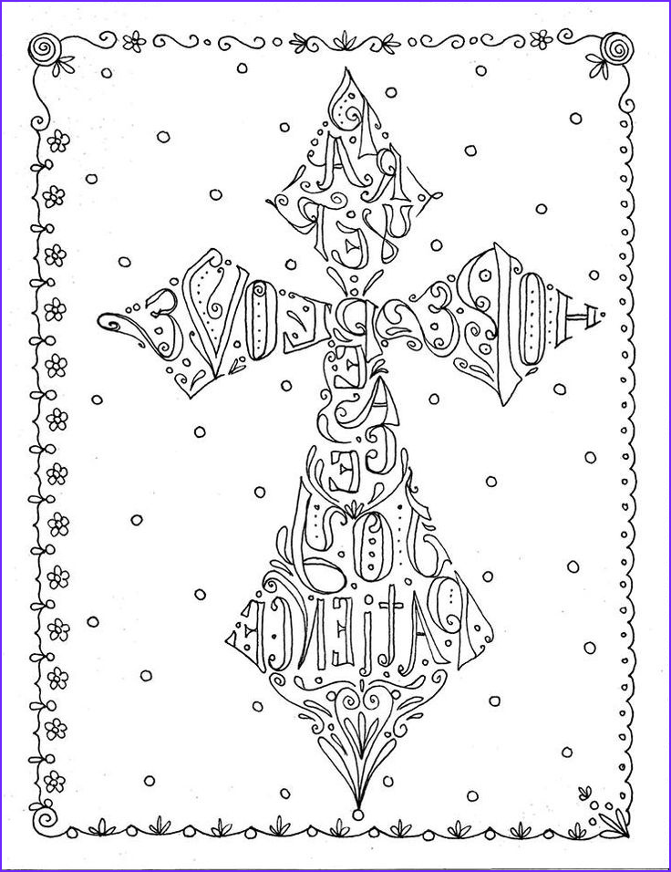 Religious Coloring Pages for Adults Unique Photography Cross Abstract Doodle Zentangle Paisley Coloring Pages