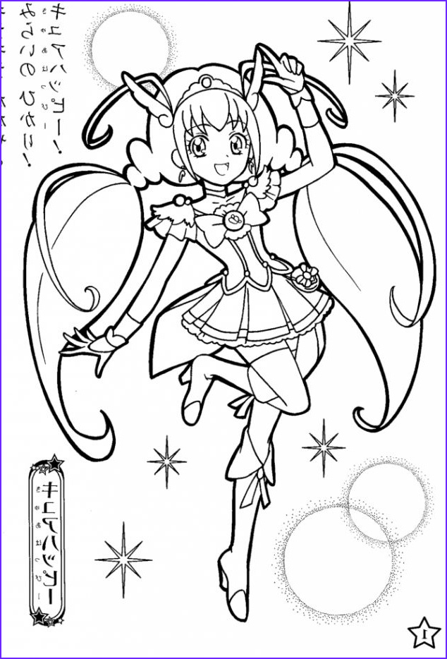 Smile Coloring Pages Unique Stock Smile Pretty Cure Coloring Pages