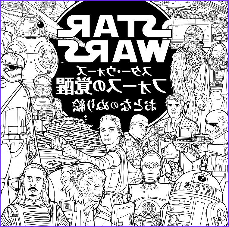 Star Wars Characters Coloring Pages Inspirational Photos New 'star Wars the force Awakens' toys Reveal New Characters