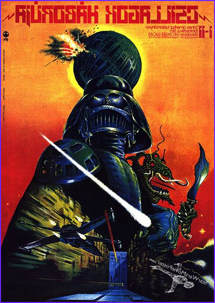 """Star Wars Coloring Posters Awesome Collection Hungarian Star Wars Style """"a"""" foreign Full Color E Sheet"""