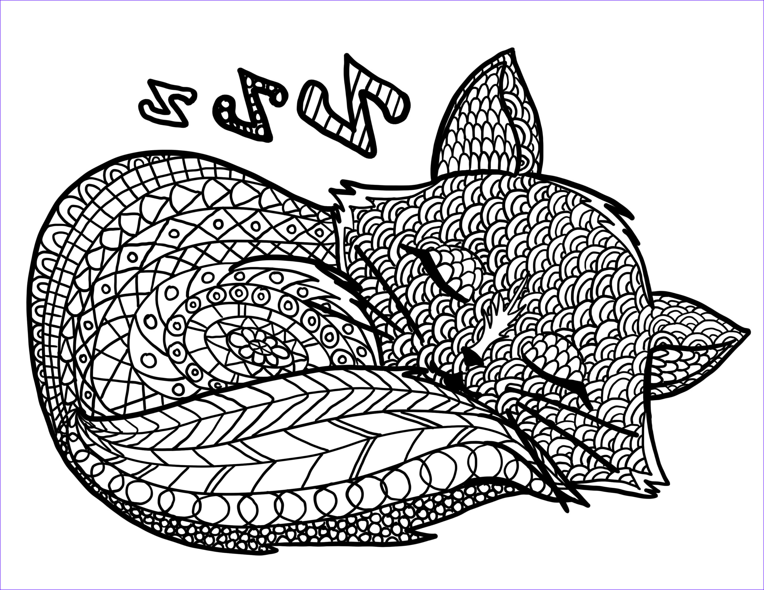Stress Relieving Coloring Pages Unique Stock Stress Relief Coloring Pages Free