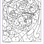 Valentines Day Coloring Sheet Beautiful Stock Valentine S Day
