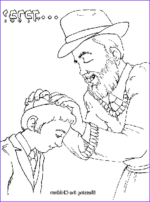 Yom Kippur Coloring Pages Elegant Gallery High Holidays Yom Kippur Coloring Pages for Kids Family
