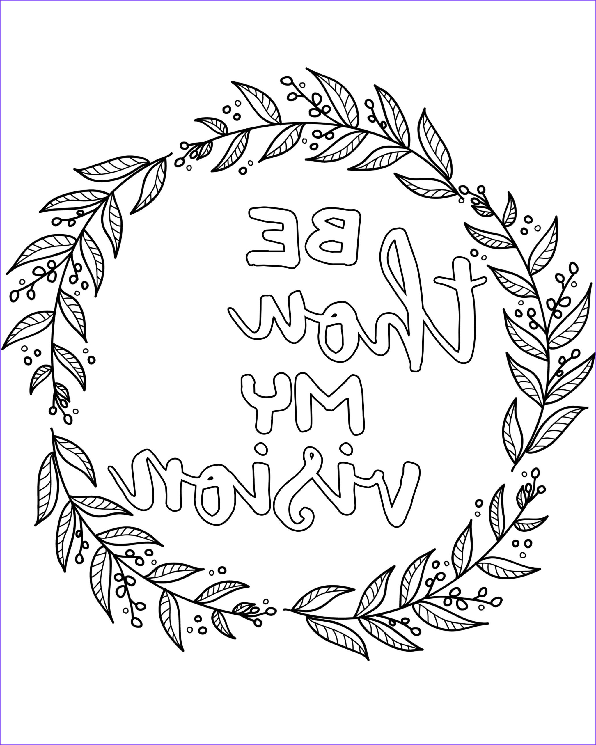Coloring Page for Adults Printable Luxury Photography Free Printable Adult Coloring Pages Hymns & Scripture