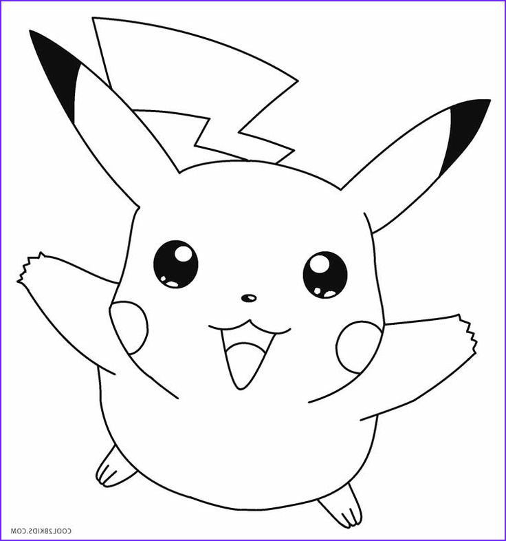 ic book coloring pages