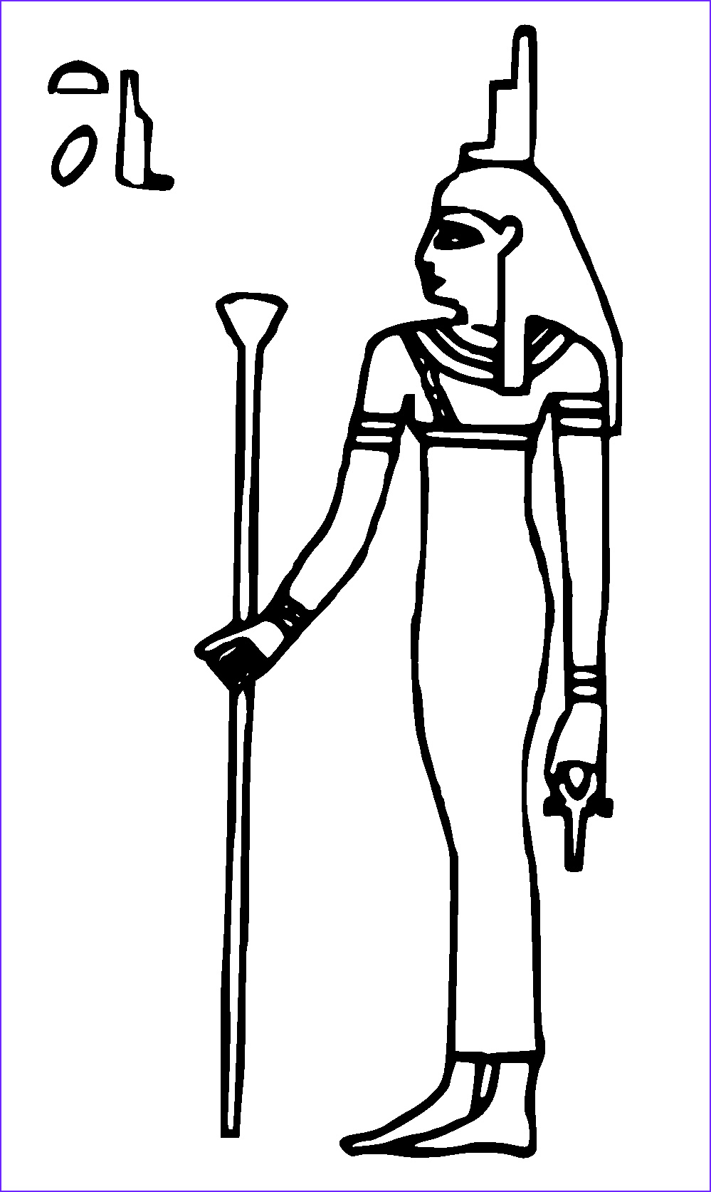 Egyptian Gods Coloring Page Unique Collection Egyptian Mythology 14 Gods and Goddesses – Printable