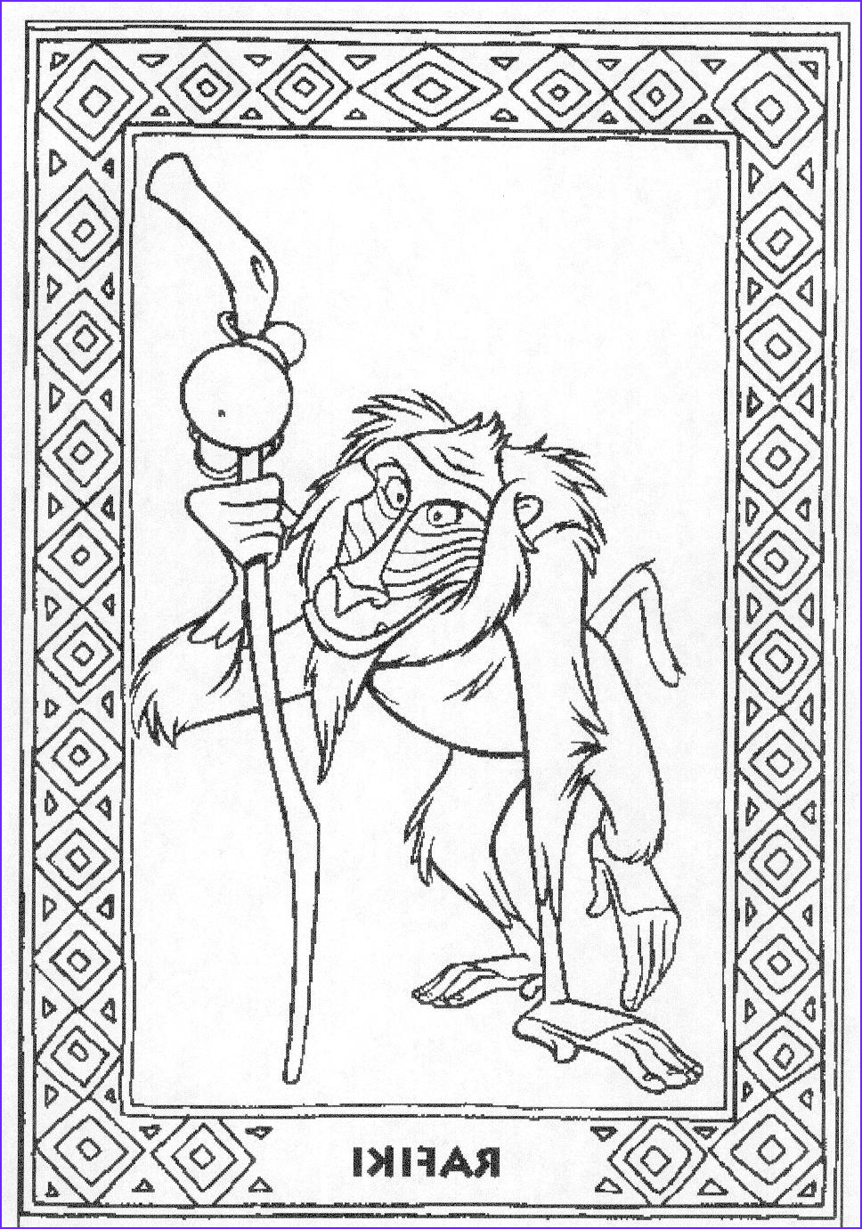 cat coloring pages the lion king 2018