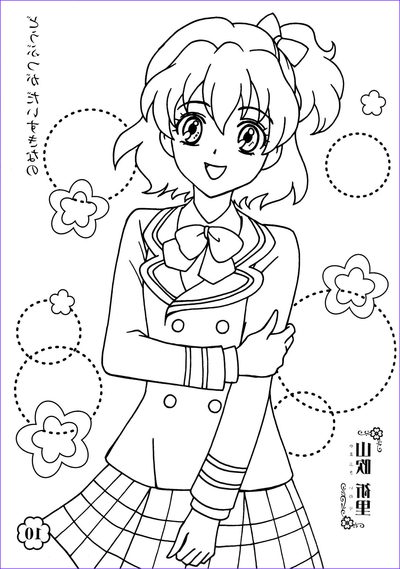 Pretty Cure Coloring Page Best Of Photos Fresh Pretty Cure Coloring Pages Precure