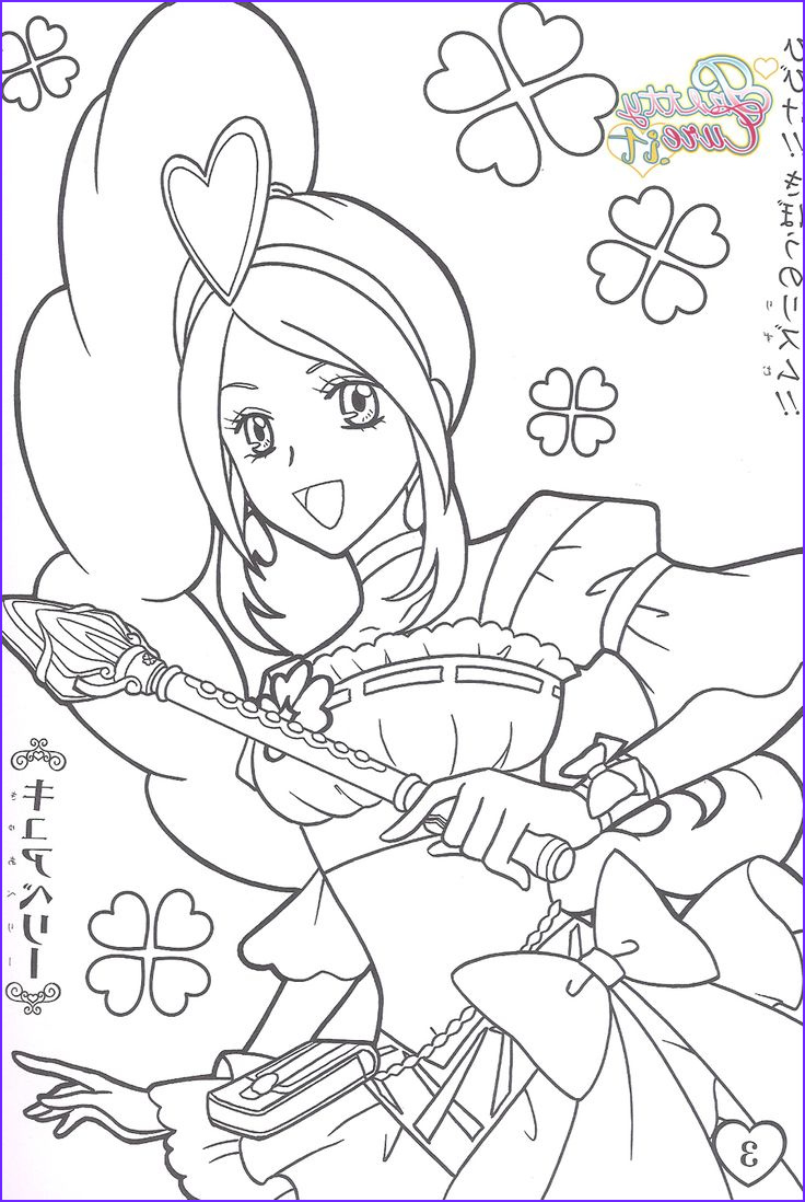 Pretty Cure Coloring Page Unique Stock Yes Pretty Cure 5 Coloring Pages Precure