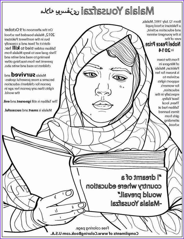 The Badass Feminist Coloring Book New Images Coloring Books